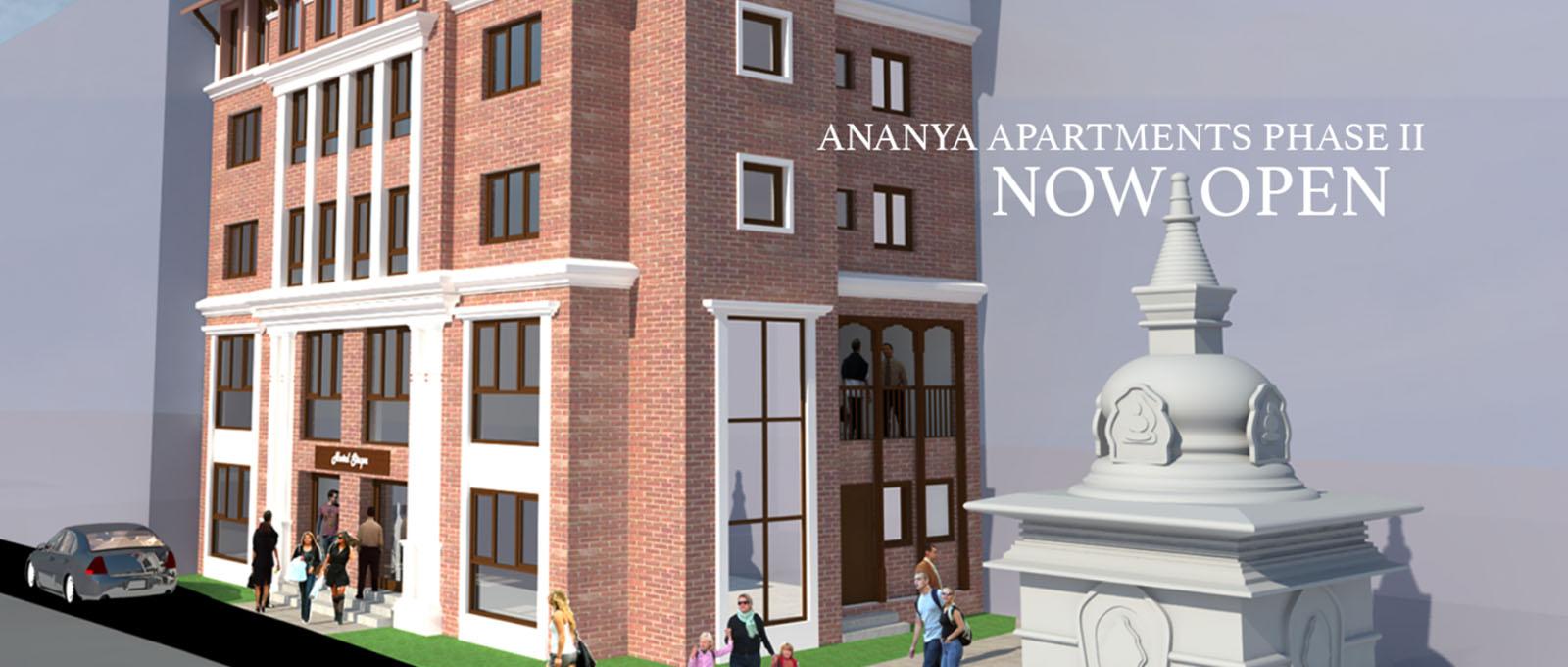 Ananya II